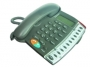 IP-PHONE PY63