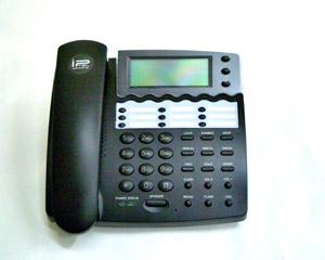 IP phone AT-320